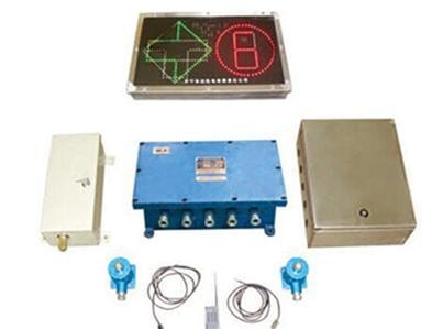 Cheap ZKC127 Mine Electric Control Switch Device for sale
