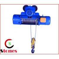 CD1-5CD1 electric cable hoist 1T-16T