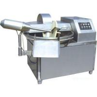 Buy cheap Meat Vegetable Cutting Mixer from wholesalers