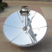 Buy cheap Solar Cooker from wholesalers