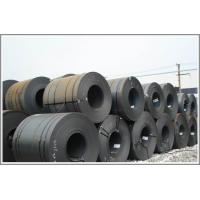 Quality SteelCoil&Plate HotRolledSteelCoil wholesale