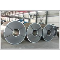 Buy cheap SteelCoil&Plate ColdRolledSteelCoil product