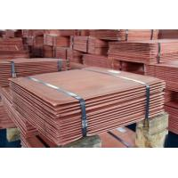 Buy cheap cathode copper 99.99% product