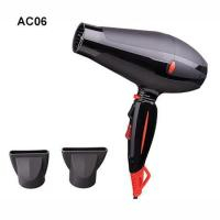 Buy cheap AC06 Hair Dryer from wholesalers