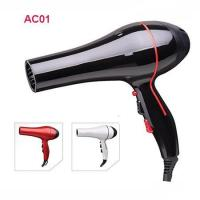 Buy cheap AC01 Hair Dryer from wholesalers
