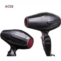 Buy cheap AC02 Hair Dryer from wholesalers