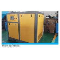 Buy cheap VSD direct driven series product