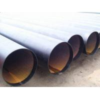 Buy cheap Structure Pipe Straight Steel Pipe product
