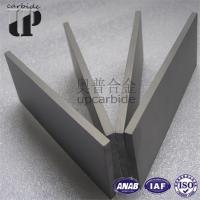 Quality Hard alloy plate wholesale