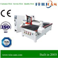 Quality PHILICAM Auto Tool Changer cnc router FLDM1325C wholesale