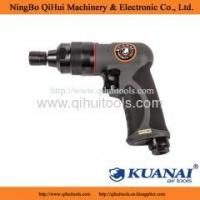 China 3/8 Professional Light Weight Mini Composite Air Impact Wrench on sale