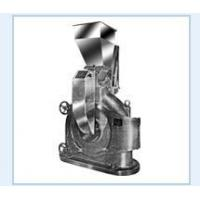 Quality Universal Mill wholesale