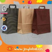 Recyclable paper bag for pharmacy,sickness kraft paper bag