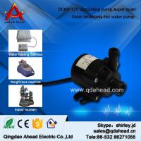 China WATER PUMP AW200 12v DC Small Mini High Pressure Electric Water Pump on sale