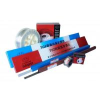 Quality Stainless Steel TIG Back Self-shield Wires wholesale