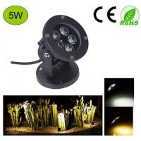 Buy cheap LED Garden Light SL-CPD05-5W from wholesalers
