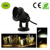 Buy cheap LED Garden Light SL-CPD06-5W from wholesalers