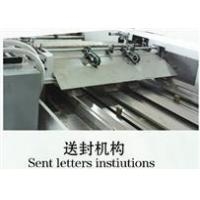 Buy cheap LD-1020B Semi-Automatic Saddle Stapled Production Line from wholesalers