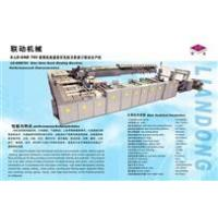 Buy cheap Glue Note Book Binding Machine from wholesalers