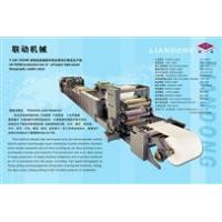 Buy cheap Fully Automatic Exercise Book Machine from wholesalers