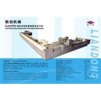 Buy cheap PAD Book Binding Line Machine from wholesalers