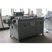 Buy cheap WZC-430 Automatic Punching Machine from wholesalers