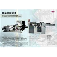 Buy cheap LD-1020YX High-Speed Flexography Web Slitter from wholesalers