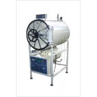 Quality Autoclave Horizontal Cylindrical Pressure Steam Sterilizer (WH-150YDA) wholesale
