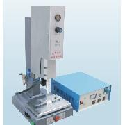 Buy cheap 15K(2600W)Split Style Ultrasonic Welding Machine product