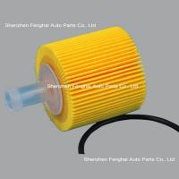 Quality 04512-38010 oil filter wholesale