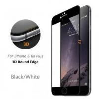 Buy cheap 3D Full Coverage Tempered Glass for iPhone 6S from wholesalers