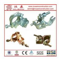 Scaffolding forged and pressed clamps