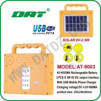 Buy cheap AT-9003 solar lighting system product
