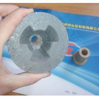 Buy cheap continuous casting Metering nozzle product