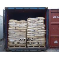Amino Acid Fertilizer Copper Amino Acid Chelate Fertilizer