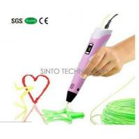 Buy cheap 3D Pen from wholesalers