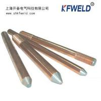 Quality Copper Clad Steel Grounding Rod wholesale