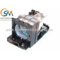 China TLP-LV2 Toshiba Projector Lamp / TLP-S40U TLP-S41 TLP-S41U LCD Projector Replacement Bulbs on sale