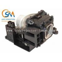 China NEC Projector LampNP15LP M230X M260W M260WS M260X M260XS NEC lcd projector bulbs on sale