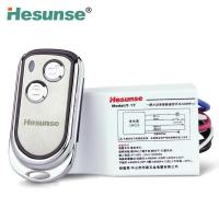 Quality High Power 1 Way Small Remote Remote Control Switch( Water proof) wholesale