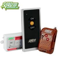 Quality 1 way monostable type digital remote control switch wholesale