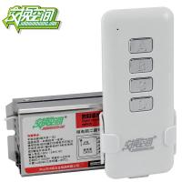 Quality 2 ways microcomputer remote control switch with the wall switch function wholesale
