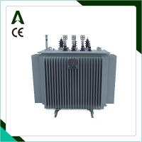 Buy cheap S11/S9 oil immersed distribution transformers from wholesalers