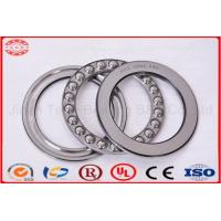 Buy cheap HRB Single Direction Thrust Ball Bearing 51113 from wholesalers