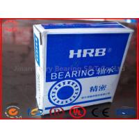 Buy cheap HRB Spherical Roller Bearings... from wholesalers