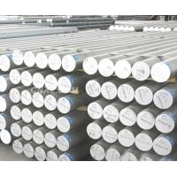 Quality Aluminium bar wholesale