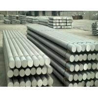 Quality Aluminium alloy Bar wholesale
