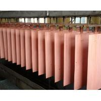 Buy cheap Copper cathode 99.95% product