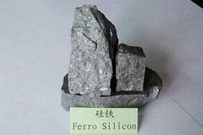 Cheap Silicion Iron for sale