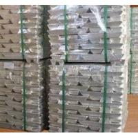 Quality Magnesium Ingots wholesale